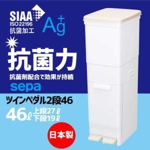 色:ホワイト サイズ:幅28.5X奥行42.5X高さ79.5cm 素材:ポリプロピレン 容量:46L...