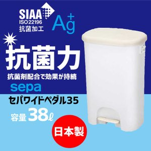 色:ホワイト サイズ:幅41.5X奥行30.5X高さ56cm 素材:ポリプロピレン 容量:38L ※...