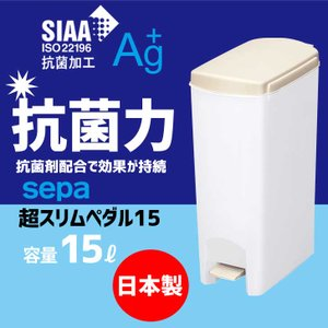 色:ホワイト サイズ:幅19.5X奥行33X高さ43.5cm 素材:ポリプロピレン 容量:15L ※...