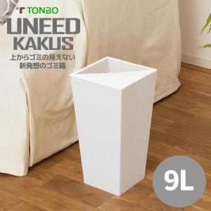 ■サイズ:W19×D19×H36cm ■重量:521g ■素材・材質:ポリプロピレン ■原産国:日本...