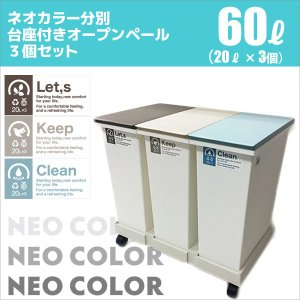 ■商品サイズ:W55.5×D36.5×H50.5cm ■重量:3650g ■パッケージサイズ:W36...