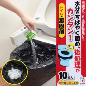 サンコー 非常用トイレの凝固剤 10個入 R-30 ホワイト 8×6×0.5cm 凝固剤 水分を固める  ぼうさい 防災用品 災害 トイレ 固める|k-mori