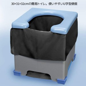 簡易トイレ サンコー 非常用簡易トイレ ポンチョ付 R-39 非常用簡易トイレ 地震対策 防災用品 緊急 アウトドア 断水|k-mori|02