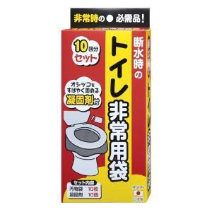 簡易トイレ サンコー 非常用トイレ袋 10回分 R-40 非常用簡易トイレ 地震対策 防災用品 緊急 アウトドア 断水|k-mori