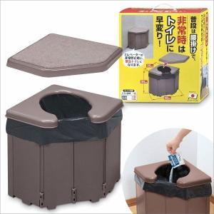 サンコー ポータブルコーナートイレ R-46 防災グッズ 排泄処理袋 凝固剤付 耐荷重120kg 日本製 R-46 ぼうさい 防災用品 災害 トイレ アウトドア 地震 簡易トイレ|k-mori