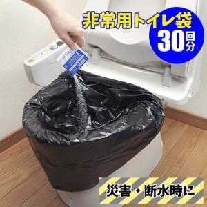 サンコー 防災用 排泄処理袋 トイレ袋 凝固剤付 30回分 R-47 ぼうさい 防災用品 介護 携帯 簡易トイレ|k-mori
