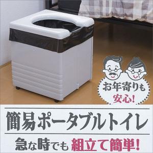 サンコー 簡易ポータブルトイレ グレー R-56 ( 10回分 ) 34×32×37cm 耐荷重150kg 日本製 ぼうさい 防災用品 災害 トイレ アウトドア 地震 簡易トイレ|k-mori