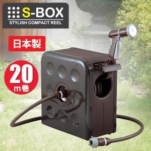 散水ホース 三洋化成 S-BOXリール 12mm さらさら耐圧ホース 20m ブラウン  SBX-Q207R ガーデニング 庭 散水 水まき 洗車 園芸 水やり リール|k-mori