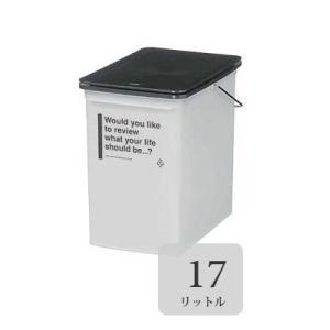 色:ホワイト サイズ:幅24X奥行36X高さ33.5cm 素材:ポリプロピレン 容量:17L  ワン...