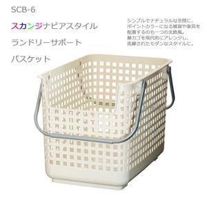 吉川国工業所 Like-itスカンジナビアスタイル ランドリーサポートバスケット ホワイト SCB-6 洗濯 洗濯用品 キッチン ランドリー 4979625214993|k-mori