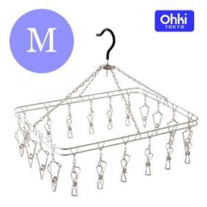 ギフト/ラッピング対応 Ohki 大木製作所 ステンレスハンガー M(ランドリー/洗濯/物干し)|k-mori