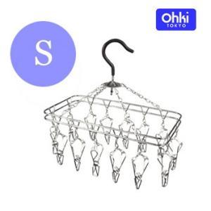 ギフト/ラッピング対応 Ohki 大木製作所 ステンレスハンガー S(ランドリー/洗濯/物干し)|k-mori