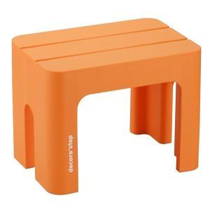 サンカ デコラステップトールS オレンジ DS-TSOR (squ+ SANKA サンイデア 足場台 踏み台 台 カラフル ポップ 花台 イス スツール)