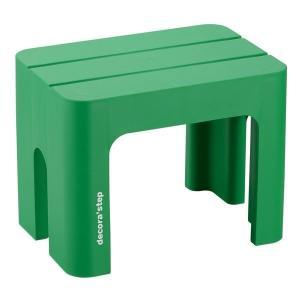 サンカ デコラステップトールS グリーン DS-TSG (squ+ SANKA サンイデア 足場台 踏み台 台 カラフル ポップ 花台 イス スツール)