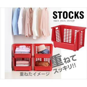 収納ケース サンカ ストックス30 深型 レッド ST-30RE squ+ ストッカー バスケット 衣類 スタッキング 積み重ね 4990127221050|k-mori