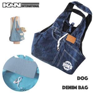 犬 ペット 小型犬 デニム風 ショルダー トート キャリー バッグ 猫 飛び出し防止フック付き かわいい デニムバッグ カバン 鞄|k-n-int