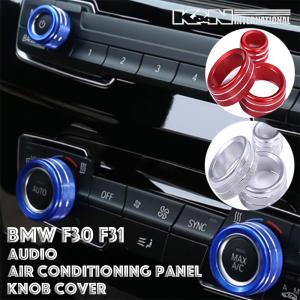 【商品詳細】 ・BMW 3シリーズ F30 F31用のオーディオ/エアコンパネルのつまみ/ノブのカバ...