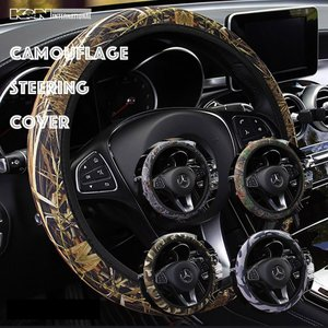 迷彩 カモフラ リアルツリー ステアリング ハンドル カバー 伸縮タイプ S〜Mサイズ 直径〜38cmまで ジムニー ハスラー BMW MINI ミニ|k-n-int