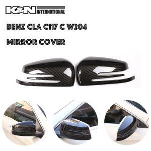 カーボン柄 メルセデスベンツ MercedesBenz CLA C117 Cクラス W204 Eクラス W212 ドア ミラー カバー パネル 左右セット 簡単装着|k-n-int