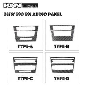 カーボン柄 BMW 3シリーズ E90 E91 E92 E93 セダン ツーリング クーペ カブリオレ オーディオ デッキ 周りのパネル 左右ハンドル用|k-n-int