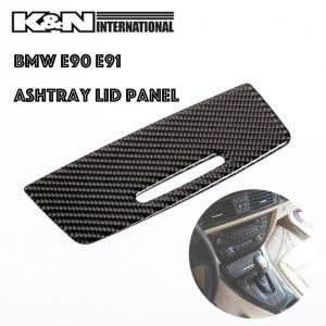 カーボン柄 BMW 3シリーズ E90 E91 セダン ツーリング 灰皿 シガーソケット 蓋 フタ パネル 左右ハンドル用 USDM k-n-int