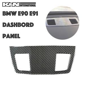 カーボン柄 BMW 3シリーズ E90 E91 前期用 セダン ツーリング ダッシュボード 中央 送風口 周り パネル 左右ハンドル用 USDM k-n-int