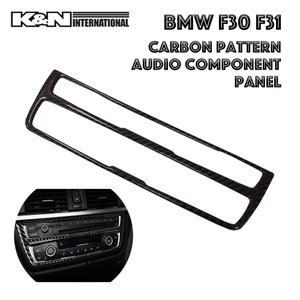 カーボン柄 BMW 3シリーズ F30 F31 F34 セダン ツーリング グランツーリスモ オーディオ デッキ 周りのパネル 左右ハンドル用|k-n-int
