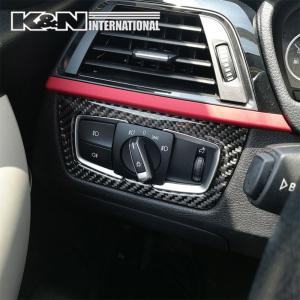 カーボン柄 BMW 3シリーズ F30 F31 F34 セダン ツーリング ヘッドライト スイッチ パネル 左右ハンドル用 内装 インテリア USDM|k-n-int|04