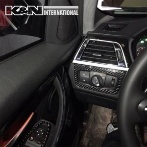 カーボン柄 BMW 3シリーズ F30 F31 F34 セダン ツーリング ヘッドライト スイッチ パネル 左右ハンドル用 内装 インテリア USDM|k-n-int|05