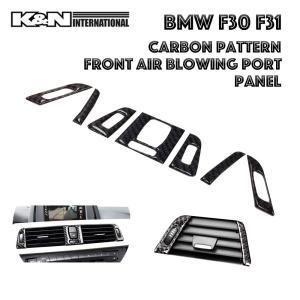 カーボン柄 BMW 3シリーズ F30 F31 F34 セダン ツーリング グランツーリスモ フロント 送風口 周りのパネル 左右ハンドル用|k-n-int