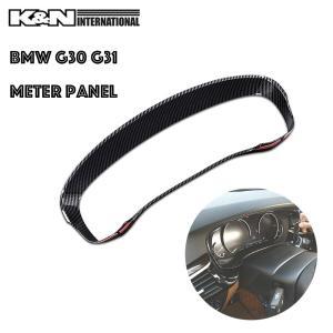 カーボン柄 BMW 5シリーズ G30 G31 セダン ツーリング メーター 回り パネル 左右ハンドル用 内装 インテリア USDM|k-n-int