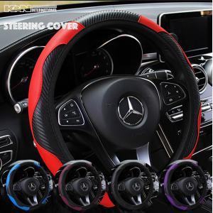 (31) ステアリング ハンドル カバー カーボン柄 伸縮タイプ S-Mサイズ 直径-38cmまで 軽自動車 普通車|k-n-int