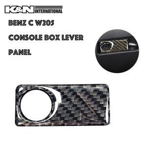 カーボン柄 メルセデスベンツ MercedesBenz Cクラス W205 セダン ツーリング グローブボックス BOX レバー パネル|k-n-int
