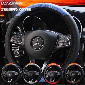ステアリング ハンドル カバー カーボン柄 伸縮タイプ S-Mサイズ 直径-38cmまで 軽自動車 普通車|k-n-int