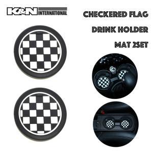 チェッカーフラッグ 白黒格子 ドリンクホルダー マット 2個set コースター 車内 インテリア 雑貨 BMW F30 F31 ミニ MINI アメ車 FJクルーザー|k-n-int