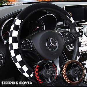 (3) 訳あり チェック チェッカーフラッグ 伸縮タイプ ステアリング ハンドル カバー S-Mサイズ 直径-38cmまで 軽自動車 普通車 BMW MINI ミニ|k-n-int