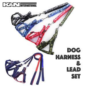 犬 ペット 小型犬から中型犬 迷彩柄 カモフラ 4カラー デニム 3カラー リード ハーネス セット 簡単装着 8の字 ハーネス ワンタッチ式|k-n-int