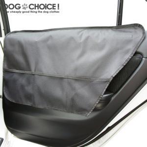 5色 犬 ペット アウトドア 自動車用 ドア プロテクター ガード 左右2枚セット 牛津布なので丈夫で強い ハスラー|k-n-int|02