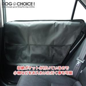 5色 犬 ペット アウトドア 自動車用 ドア プロテクター ガード 左右2枚セット 牛津布なので丈夫で強い ハスラー|k-n-int|03