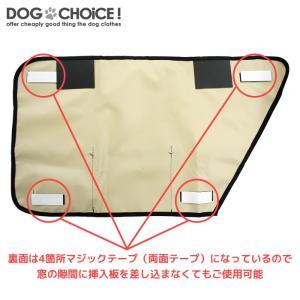 5色 犬 ペット アウトドア 自動車用 ドア プロテクター ガード 左右2枚セット 牛津布なので丈夫で強い ハスラー|k-n-int|04