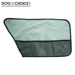 5色 犬 ペット アウトドア 自動車用 ドア プロテクター ガード 左右2枚セット 牛津布なので丈夫で強い ハスラー|k-n-int|06