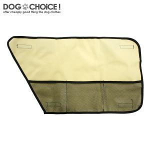 5色 犬 ペット アウトドア 自動車用 ドア プロテクター ガード 左右2枚セット 牛津布なので丈夫で強い ハスラー|k-n-int|07
