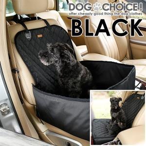 犬 ペット ドライブボックス BOX ドライブシート カバー 2WAY 2通りの使用方法 3カラー 運転席や助手席に|k-n-int|02