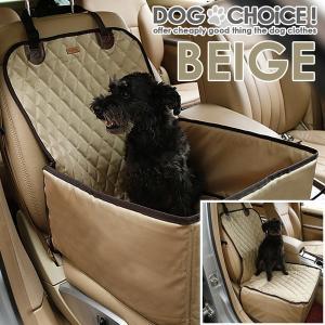 犬 ペット ドライブボックス BOX ドライブシート カバー 2WAY 2通りの使用方法 3カラー 運転席や助手席に|k-n-int|03