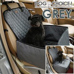 犬 ペット ドライブボックス BOX ドライブシート カバー 2WAY 2通りの使用方法 3カラー 運転席や助手席に|k-n-int|04