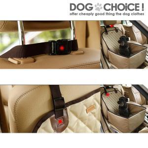 犬 ペット ドライブボックス BOX ドライブシート カバー 2WAY 2通りの使用方法 3カラー 運転席や助手席に|k-n-int|05
