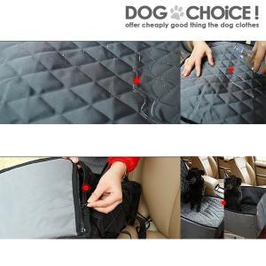 犬 ペット ドライブボックス BOX ドライブシート カバー 2WAY 2通りの使用方法 3カラー 運転席や助手席に|k-n-int|06