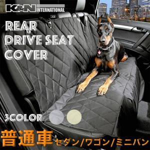 犬 ペット 子供 サーフィン スノーボード アウトドア ドライブシート シートカバー 3カラー 普通車のセカンドシート後部座席トランクルームに|k-n-int