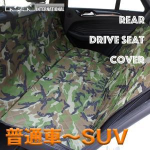 【商品詳細】 ※低価格のペラペラの商品とは異なり、しっかりタイプ!  ・普通車〜SUV・RV車用の後...