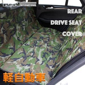 【商品詳細】 ※低価格のペラペラの商品とは異なり、しっかりタイプ!  ・軽自動車用の後部座席・トラン...